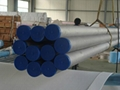 stainless steel astm a312 304/316 pipe