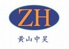 水性涂料无卤阻燃剂ZH-8024