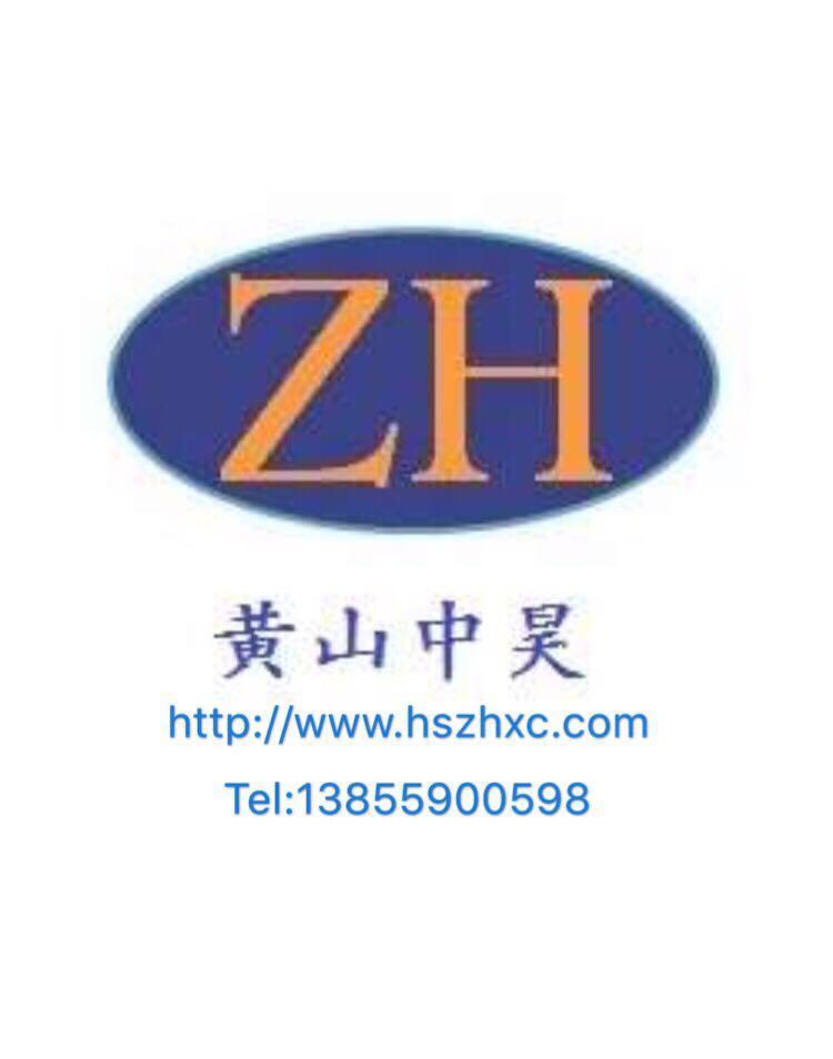 水性金属漆用丙烯酸乳液ZH-1008 2