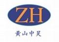水性高光清漆羟丙分散体ZH-1