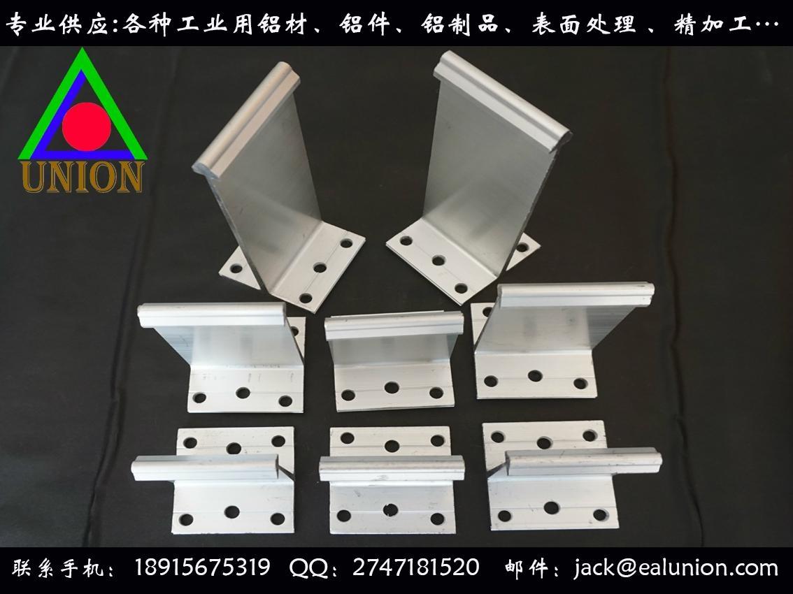 鋁合金支架 5
