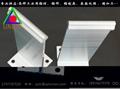 鋁合金支架 2
