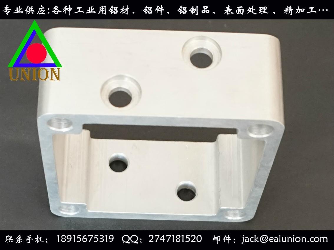 铝合金方管件 1