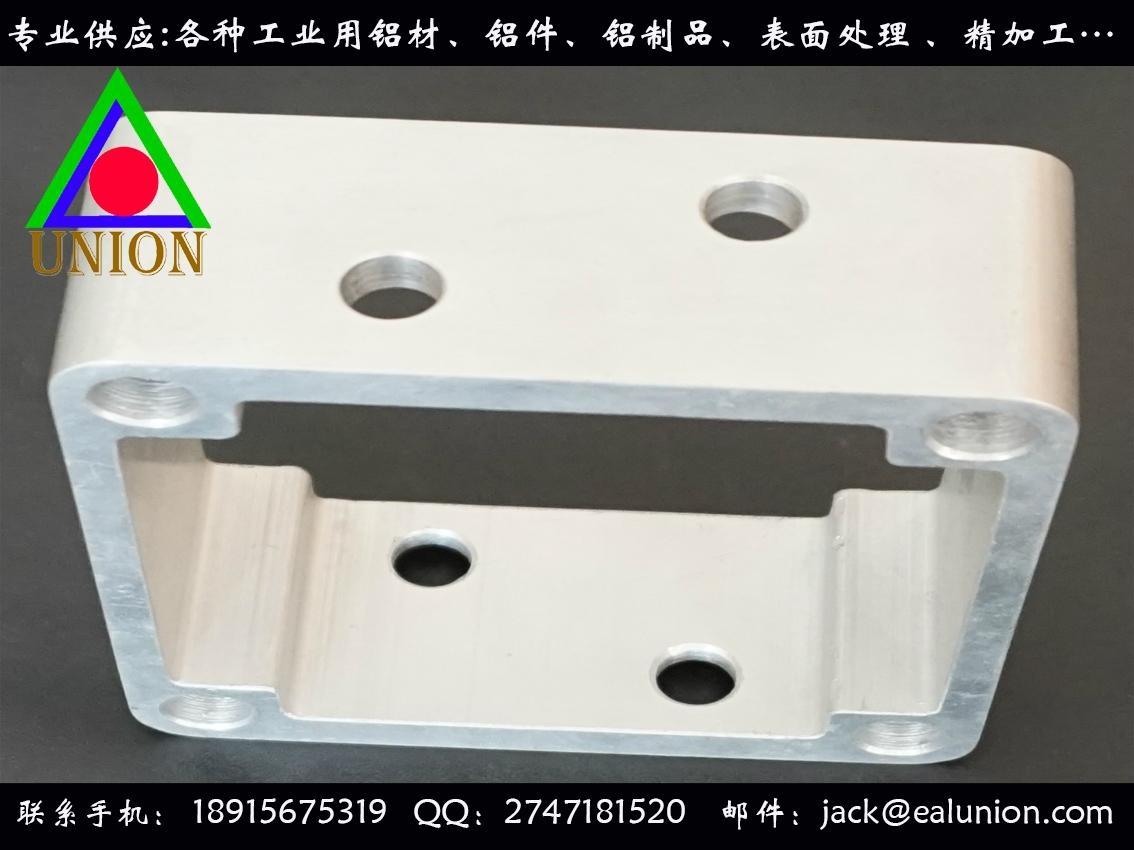 铝合金方管件 2