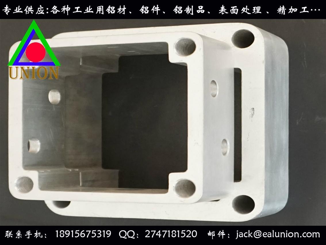 铝合金方管件 3