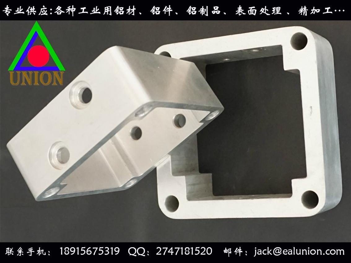 铝合金方管件 5