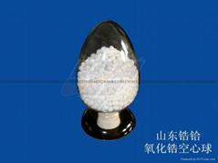 供應山東鋯鉿耐火材料氧化鋯空心球