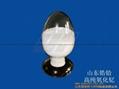 淄博高温耐材厂家供应高纯氧化钇 3