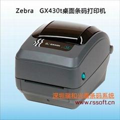斑马Zebra-GX430t商用桌面热转印打印机