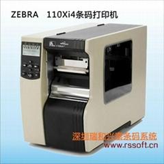 斑马ZEBRA-110Xi4高精度工业条码打印机