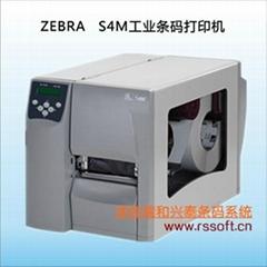 斑马ZEBRA S4M工业条码打印机