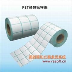 PET消银龙不干胶标签