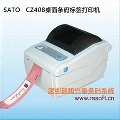 佐藤SATO CZ408/CZ412桌面型條碼打印機