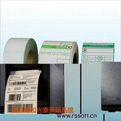 佐藤SATO  CL412E工業條碼標籤打印機