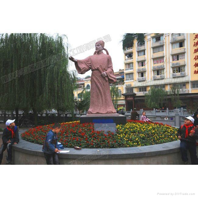 重庆华阳景观雕塑设计工程有限公司位居四川美院,专业设计,制作