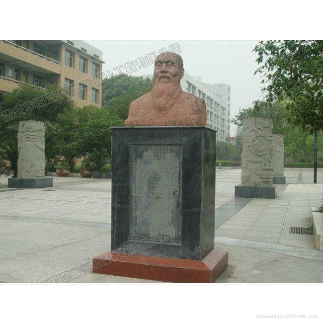 重庆肖像雕塑 3