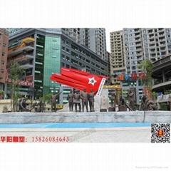 紅軍渡雕塑