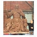 重庆古代人物雕塑