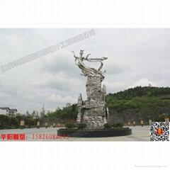 重庆不绣钢雕塑