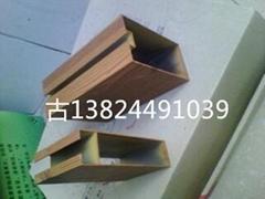 U槽鋁方通木紋