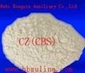 Accelerators CBS for rubber 1
