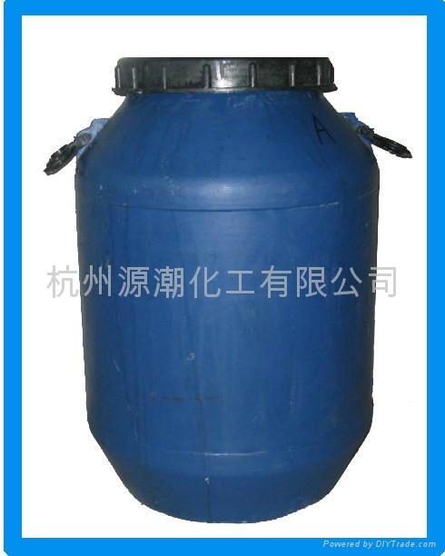 磷系環保型液體紡織品阻燃劑 適合尼龍,滌綸 1