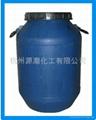磷系環保型液體紡織品阻燃劑 適