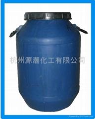 磷系环保型液体纺织品阻燃剂 适合尼龙,涤纶