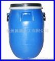 耐久性全棉磷系環保型液體紡織品阻燃劑  2