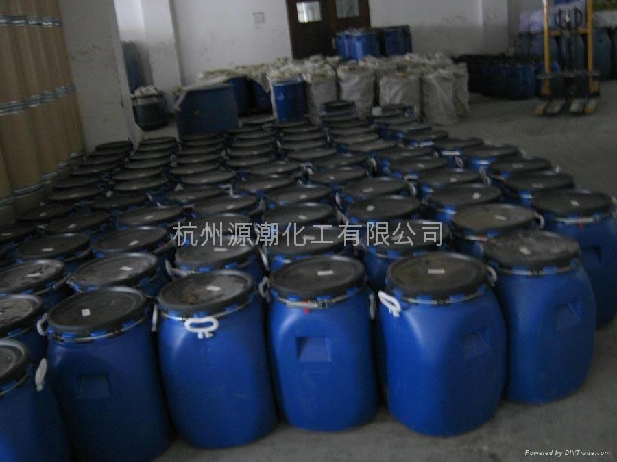 磷系環保型液體紡織品阻燃劑 適合尼龍,滌綸 5