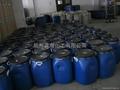 耐久性全棉磷系環保型液體紡織品阻燃劑  5