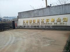 Hangzhou source of chemical co., LTD