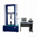 WD-D微机控制电子式  试验