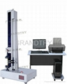 XLD-E微机控制电子式  试
