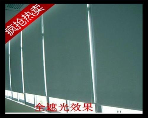 漳浦办公窗帘 1
