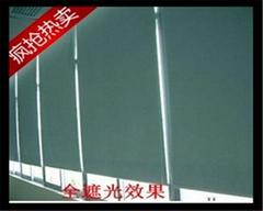 漳浦办公窗帘