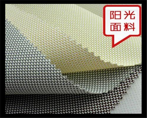 漳浦办公窗帘 2