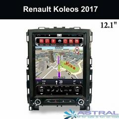 Wholesale Car Radio Player With Gps 12