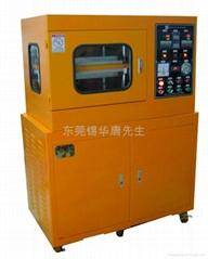 電動壓片硫化機