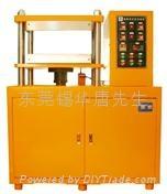 電動壓片硫化機 2