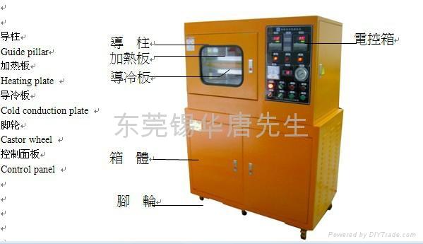 實驗設備壓片機 3