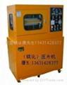 實驗設備壓片機 4