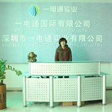 Shenzhen Esocoo Industrial Co.,Ltd