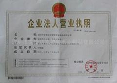 深圳市艾斯达克塑胶五金制品有限公司