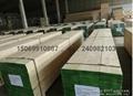 澳洲市场建筑用松木LVL多层板