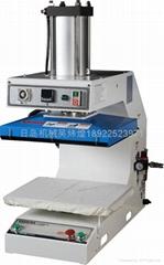 HASHIMA HP-4536A 全自动转移印花机
