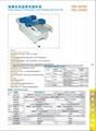 羽島HASHIMA檢針機 HN-2870C雙探頭傳送帶式檢針機 HN-2780G 2