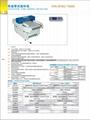 羽島HASHIMA檢針機 HN-870C傳送帶式檢針機HN-780G 3