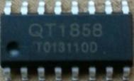 泉盛电子8通道强抗干扰防水触摸芯片QT1858