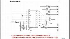防水触摸芯片QTC186B